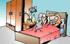 piada amante armario