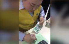 habilidade-pra-contar-dinheiro